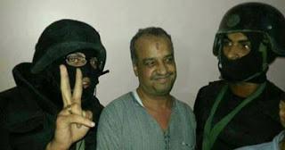 القبض على محمد البلتاجى
