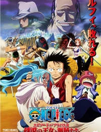 One Piece The Movie: Episode of Alabasta - The Desert Princess and the Pirates