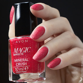 Avon Mineral Crush Ruby