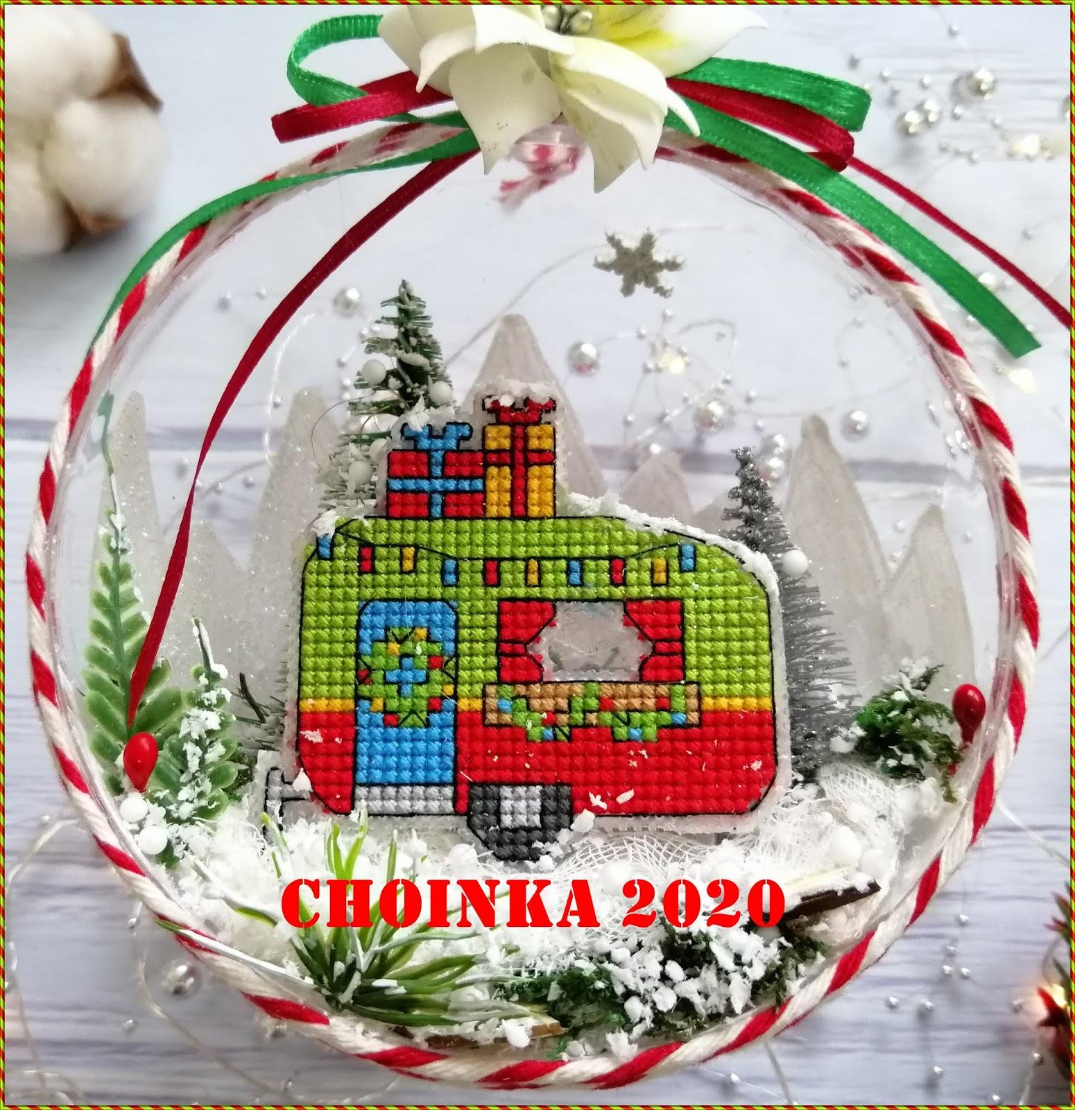 Choinka 2020