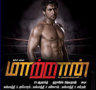 Watch Maattrraan (2012) Tamil Movie Online