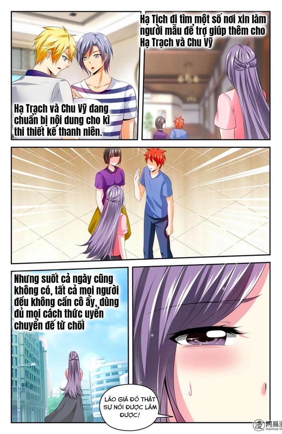 Mật Ngọt Cấm Kỵ Chap 67