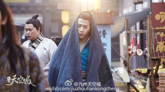 Hình ảnh phim Cửu Châu Thiên Không Thành