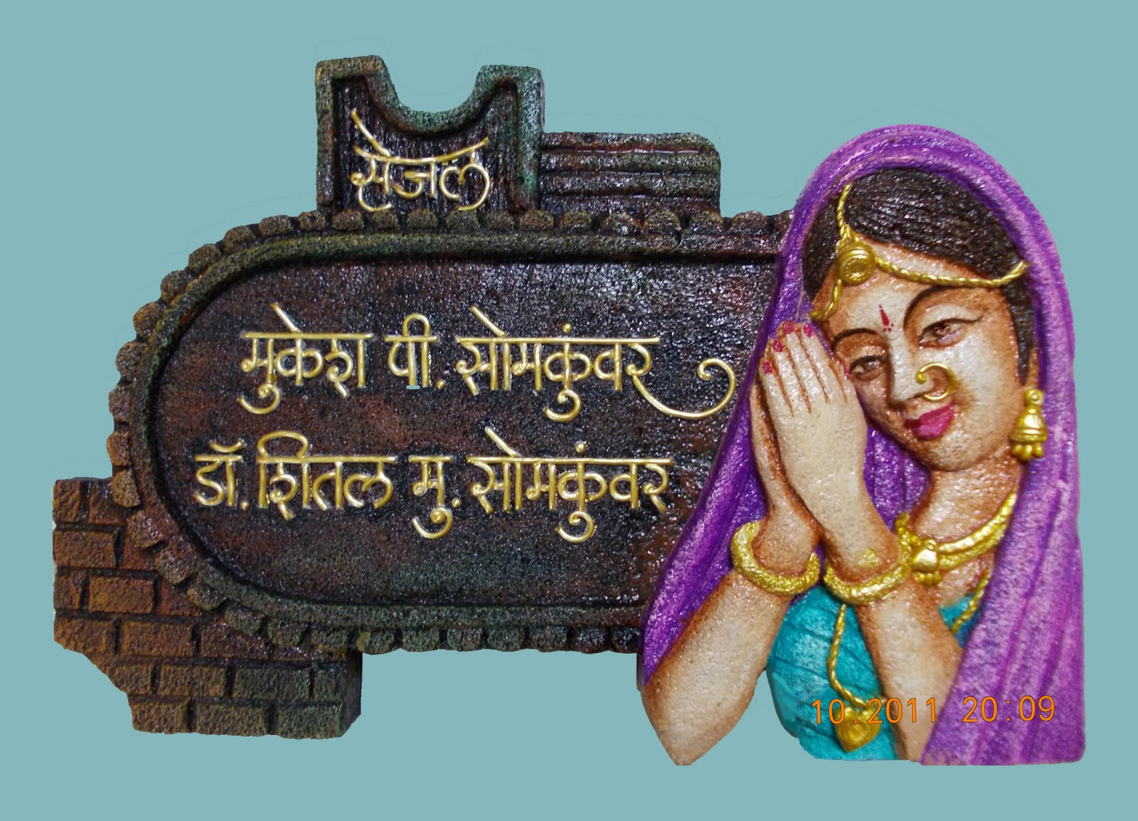 Mural art by datta vaidya october 2011 for Mural name plate designs