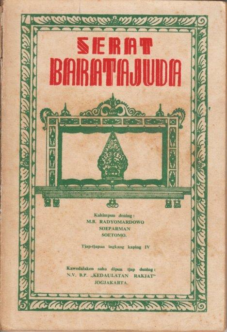 468 x 684 · 77 kB · jpeg, Kitab Baratayuda berisi