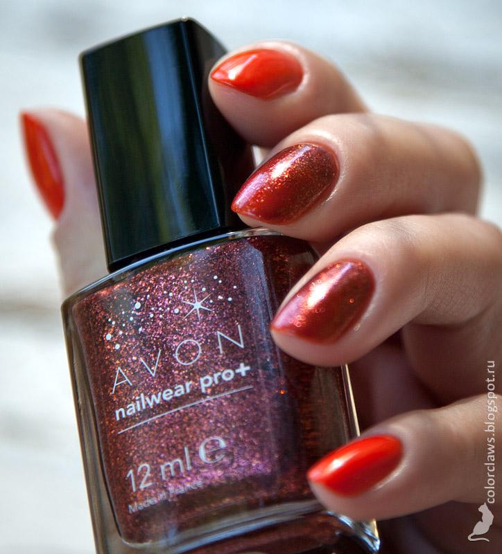 Lumene #9 Summer Glow + Avon Fiery Sky