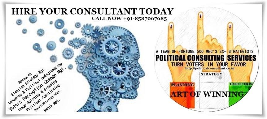 Political Consultant India | Top 10 Political Consultant India