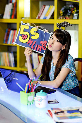 5s Online - 5s Online