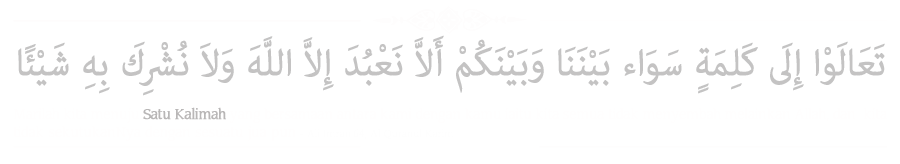Qutuz's Legacy