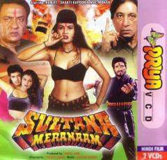 Sultana Mera Naam (2000) - Hindi Movie