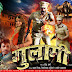 Bhojpuri Movie 'Ghulami' Released Highest Theaters in Bihar