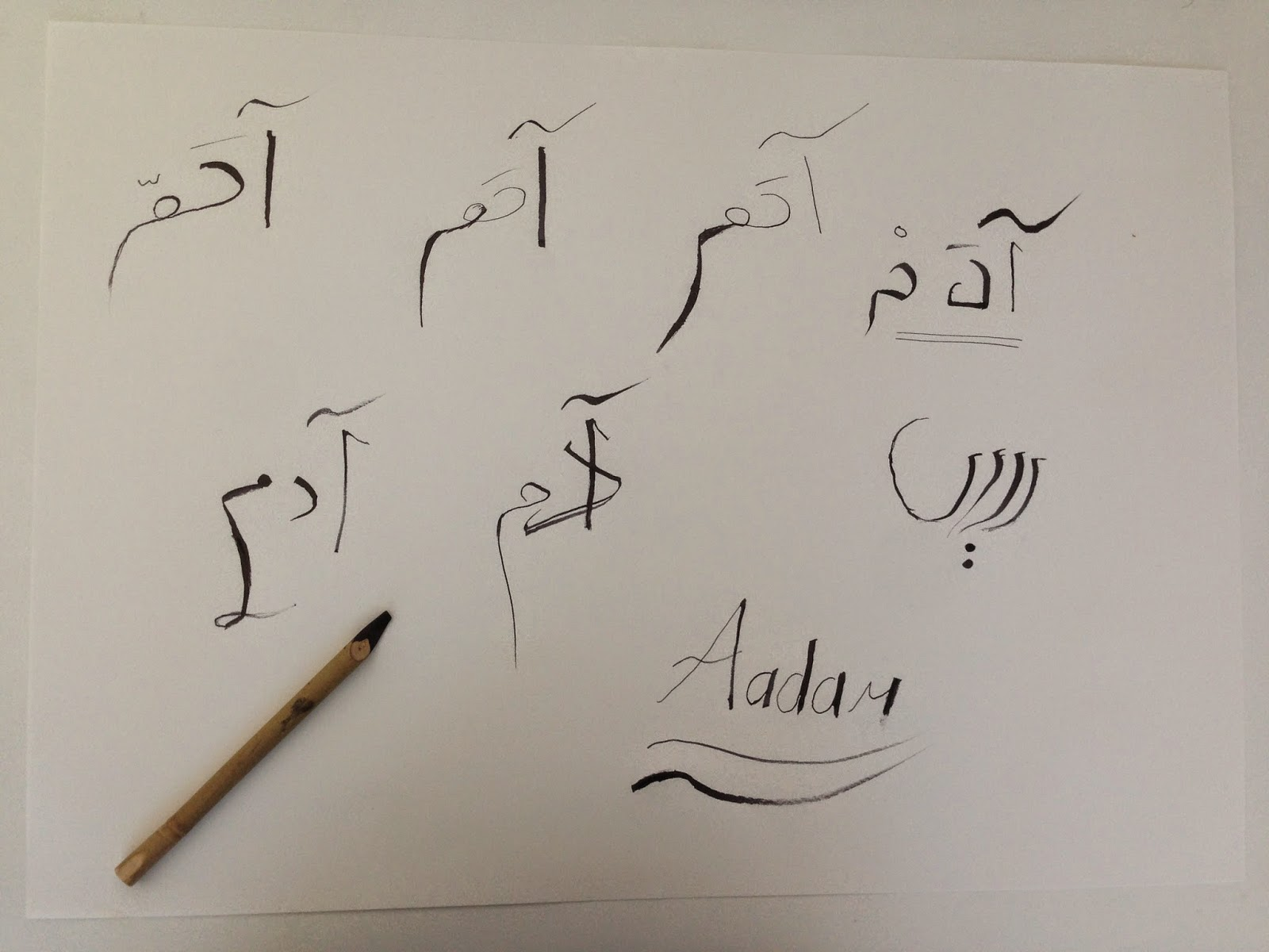 Aadam lambat calligraphy Rules of arabic calligraphy