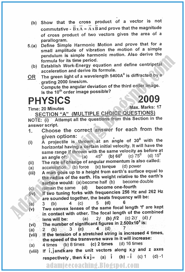 Physics-2010-past-year-paper-class-XI