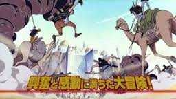 One Piece The Movie 8: Episode of Alabasta - The Desert Princess and the Pirates