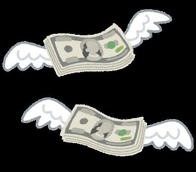 http://2.bp.blogspot.com/-o8oRuNPPmvs/U8XkejSJKdI/AAAAAAAAixY/J12ATFzCj9A/s400/money_fly_dollar.png
