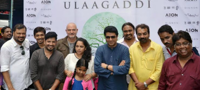 Abhijit Panse's next film 'Ulaagaddi' launched with muhurat