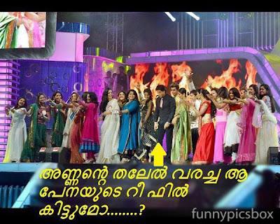 malayalam+funny