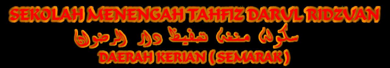 SEKOLAH MENENGAH TAHFIZ DARUL RIDZUAN DAERAH KERIAN