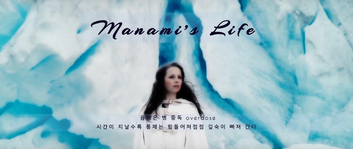 Manami's life
