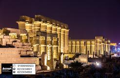 ورق حائط ثلاثي الابعاد فرعوني