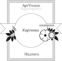"""Задание открытка №2 """"Мелодии весны"""