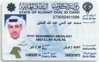 ID Card Kuwait tidak ada kolom agama