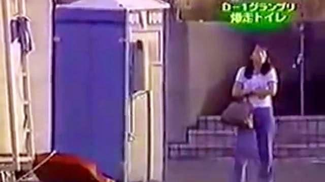 Caméra Caché .. Toilette japonaise pas comme les autres (Hidden Camera)