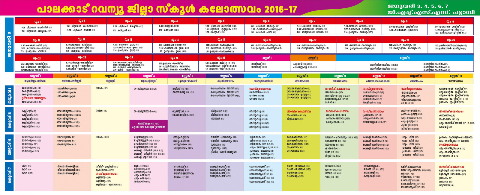 programme schedule (updated)
