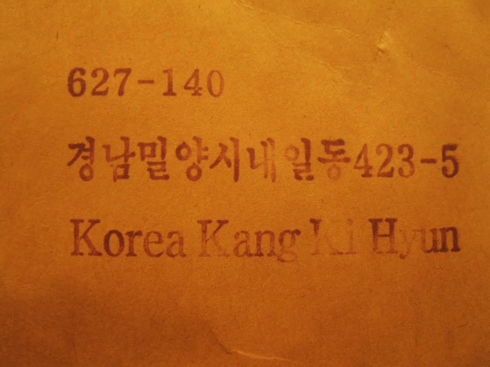 De Corée du Sud!