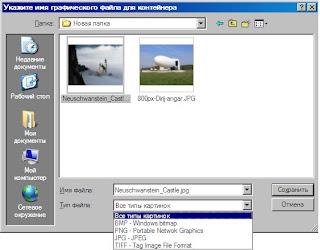 external image 1.jpg