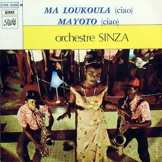 """Seven 7\""""s from Congo -Various Artists"""