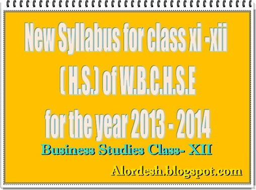 """business studies 2015 xii Cbse sample papers for class 12 business studies 2015 paper 3 cbse sample papers for class 12 business studies 2014 paper 3 [gview file=""""https: ."""