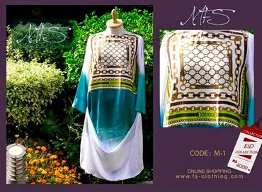 Mahreen Fahad Shiekh Eid Dress Collection 2014