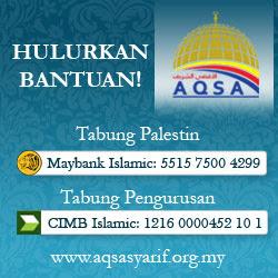 Bantuan Untuk Palestine Tercinta