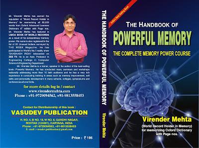www.virendermehta.com