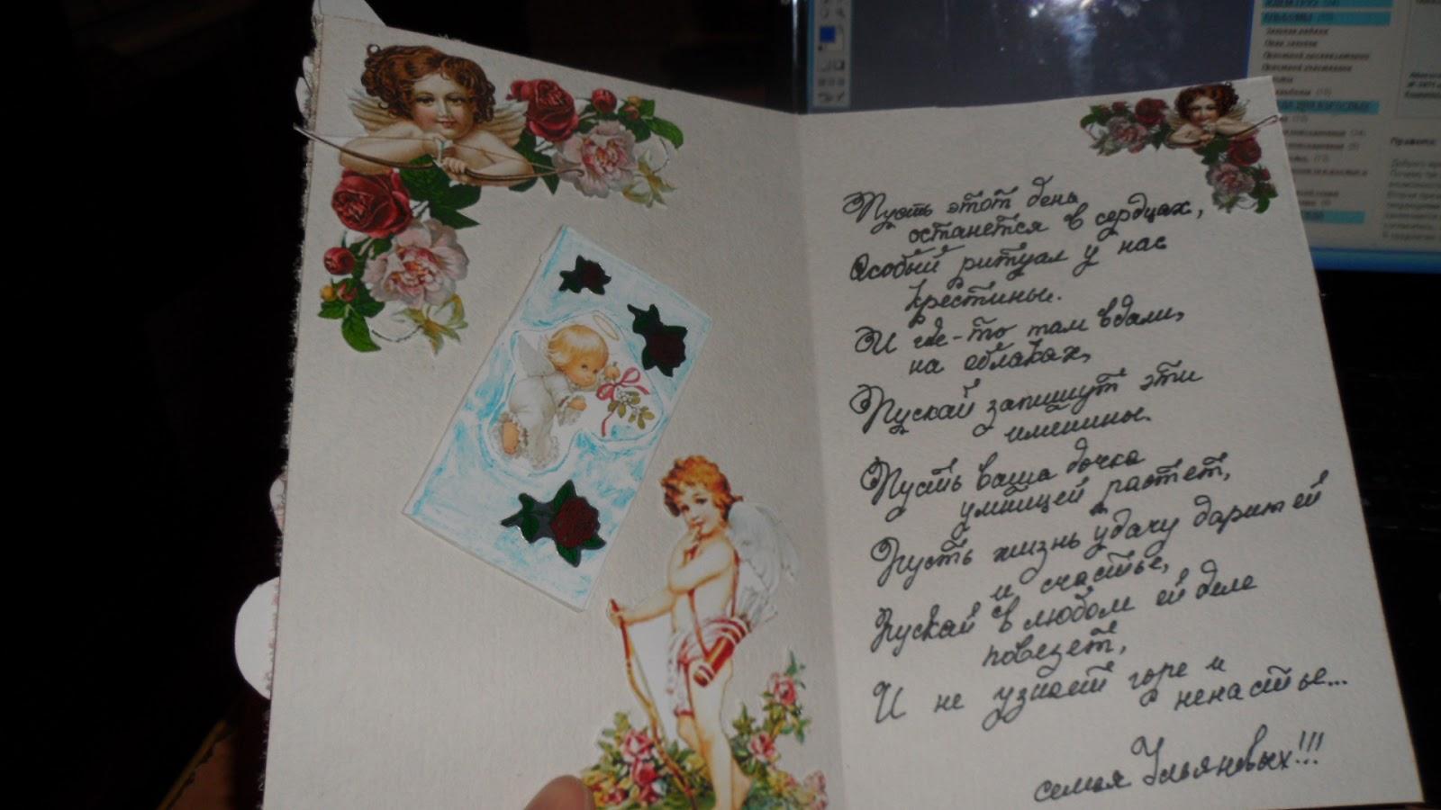 Международный день бабушек и дедушек открытки