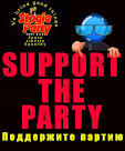 Support The Party