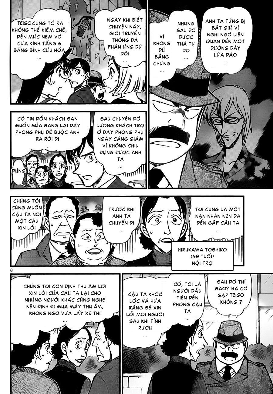 Detective Conan - Thám Tử Lừng Danh Conan chap 769 page 7 - IZTruyenTranh.com