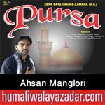 http://www.humaliwalayazadar.com/2015/10/ahsan-manglori-nohay-2016.html