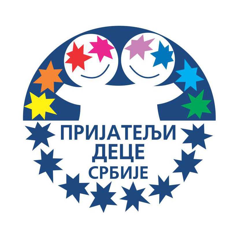 Пријатељи деце Србије