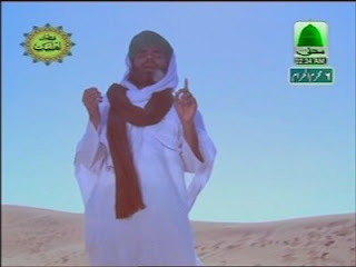 Madani Channel feed Started on Asiasat Satellite