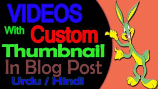 custom-thumbnail-in-blog-post