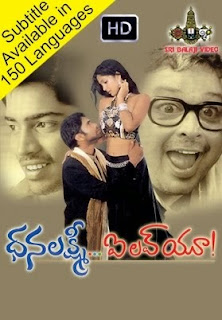 Dhanalakshmi I Love You (2002)