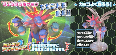 Pokemon Plamo Hydreigon Evolution set Bandai 1