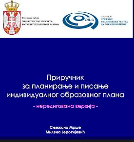 Priručnik za izradu IOP-a, autorke Milena Jerotijević i Snježana Mrše
