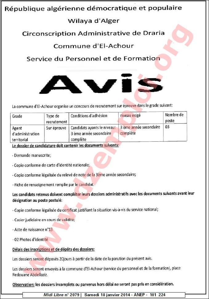 إعلان مسابقة توظيف في بلدية العاشور المقاطعة الإدارية درارية ولاية الجزائر جانفي 201 Alger.JPG