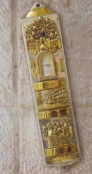 Symbols Archives Manhattan Jewish Experience