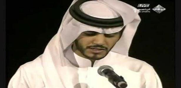 Murottal Muhammad Taha Al-Junaid ~ Upriadi