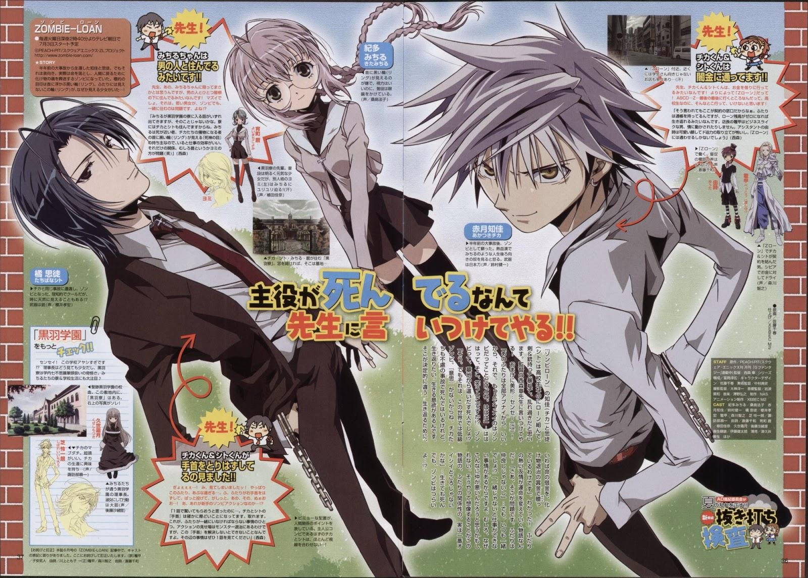 Moonlight Summoner's Anime Sekai: Zombie Loan ゾンビローン (Zonbi Rōn)