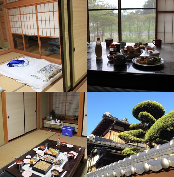 Cores, amores e afins Morar no Japão ~ Quarto Tipico Japones